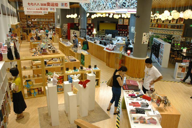 Xinhua Bookstores_Shanghai_10