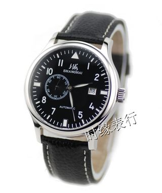 Shanghai Watch_3