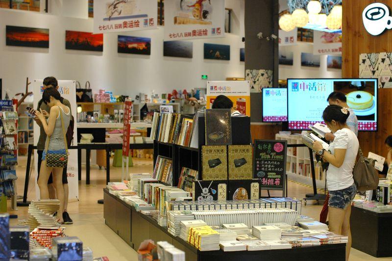 Xinhua Bookstores_Shanghai_1